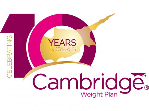 Cambridge Cyprus - Wordpress website design, hosting and management